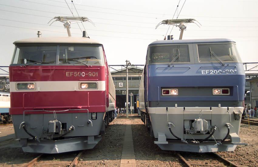 Ef500901