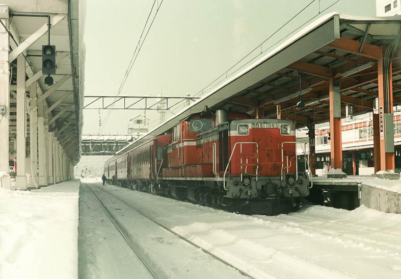 Dd5150