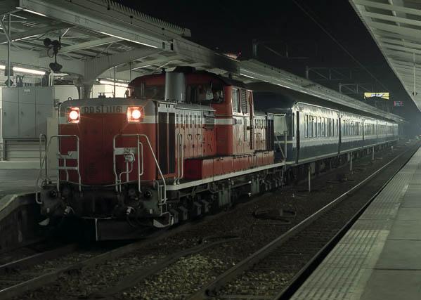 Dd51111620