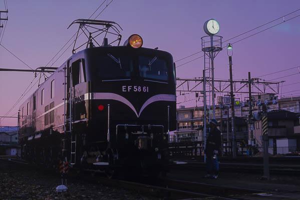 Ef5861
