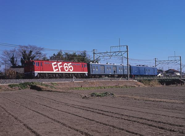 Ef651118