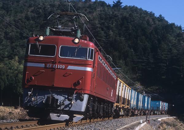 Ef81109