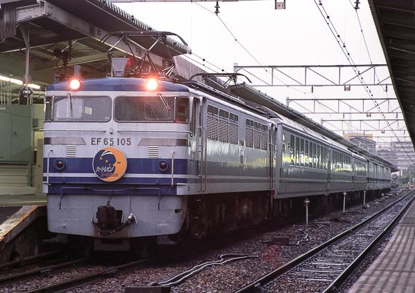 Ef65105