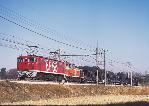 Ef651019de10