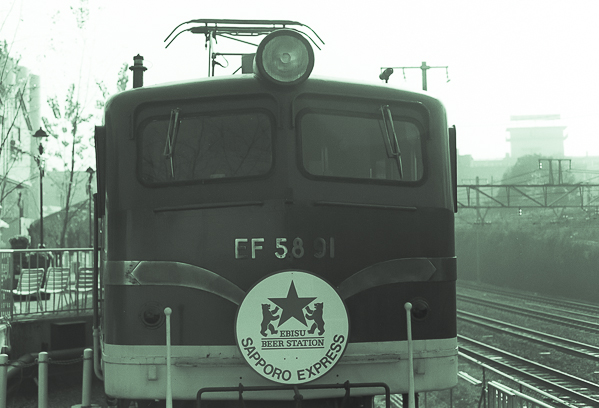 Ef5891