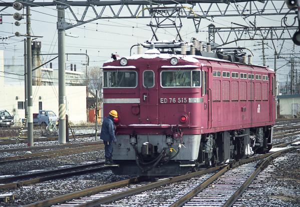 Ed76515