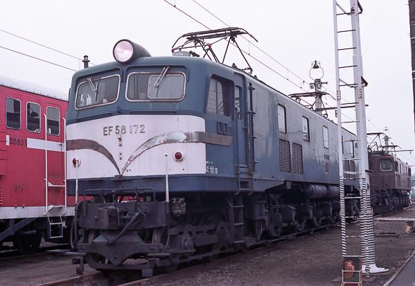 Ef58172