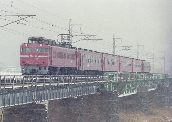 Ef8111150
